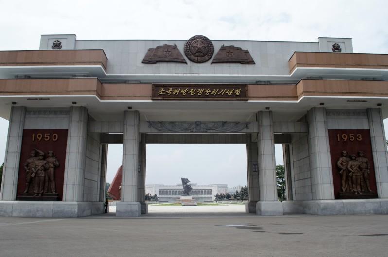War_museum_DPRK
