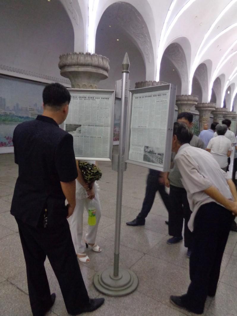 Pyongyang_metro8