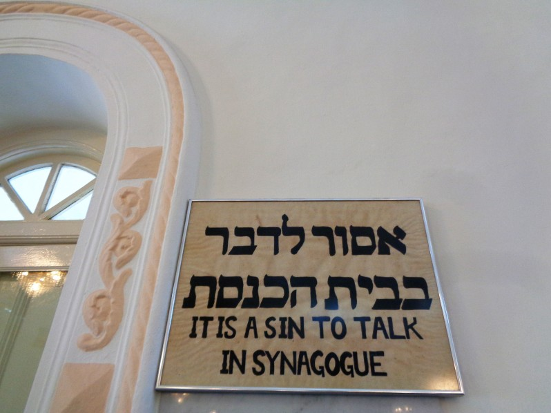 Synagogue_sign.jpg