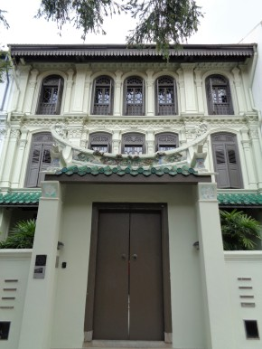 big_house