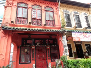 one_price_store