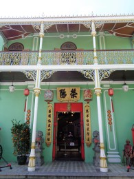 Peranakan_mansion_exterior