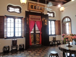 Peranakan_mansion_interiors