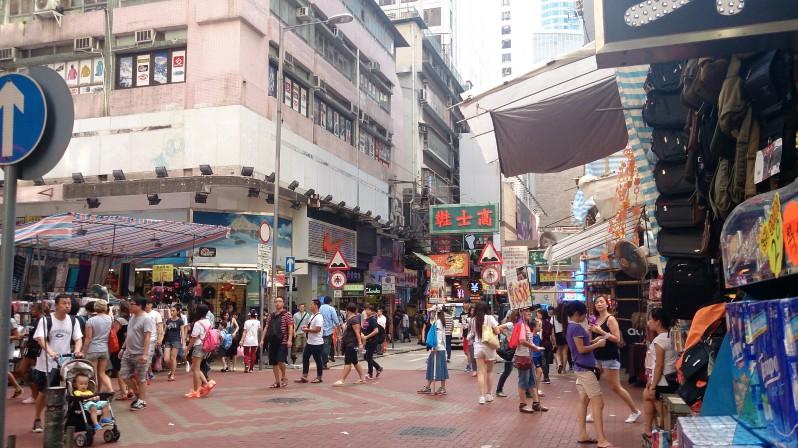 Hong Kong Part 1 #50